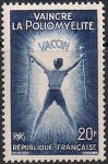 Франция 1959 год. Призыв к профилактике полиомиелита. 1 марка