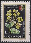 Венгрия 1983 год. Пчеловодство. Медоносные цветы. 1 марка