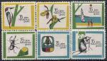 ГДР 1986 год. Непочтовый выпуск. 15 лет закону об охране природы. 6 марок