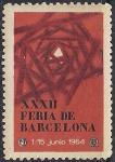 """Непочтовая марка. 1964 год. 32-я выставка """"Фира Барселона"""""""