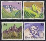 Лихтенштейн 1989 год. Горные пейзажи. 4 марки