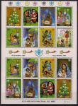 Парагвай 1980 год. Рождество. Интернациональный год детей. Лист