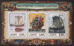 Эстония 1997 год. Старинные корабли Балтийского моря. Блок