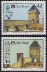 Люксембург 2000 год. Всемирное наследие. Замки. 2 марки