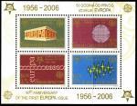 Сербия и Черногория 2005 год. 50 лет почтовым маркам ЕВРОПА. Блок