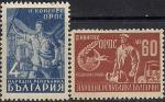 Болгария 1948 год. 2-й Конгресс болгарских профсоюзов (ORPS). 2 марки с наклейками