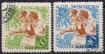 СССР 1958 год. День советской молодежи. 2 гашеные марки