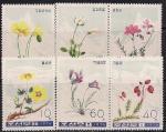 КНДР 1974 год. Горные цветы. 6 марок