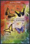 Кот дИвуар 2013 год. Бабочки. 1 малый лист