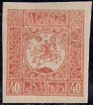 Грузия 1919 год. Марка без зубцов 40 лари