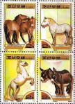 КНДР 2000 год. Лошади (182.4277). 4 марки