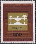 Югославия 1970 год. 100 лет телеграфу в Монтенегро. 1 марка