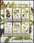 Джибути 2011 год. Бабочки (1). Малый лист