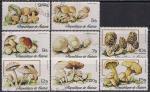 Гвинея 1977 год. Грибы. 8 гашеных марок