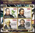 Чад 2015 год. Всемирно известные биологи. Малый лист