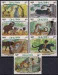 """Бутан 1982 год. Мультфильм У. Диснея """"Книга джунглей"""". 7 марок (Ю"""