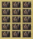 """СССР 1971 год. Коллекция Эрмитажа. Шарден """"Прачка"""". 1 лист (10к.)"""