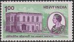 Индия 1984 год. 200 лет  Азиатскому Обществу, основанному в Калькутте. 1 марка
