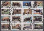 Аджман (Манама) 1971 год. Африканская фауна. 16 гашеных марок