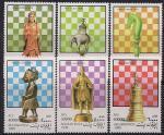 Афганистан 1999 год. Шахматные фигуры. 6 марок