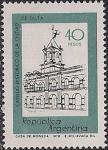 Аргентина 1978 год. Здание капитула духовного Ордена в городе Сальта. 1 марка