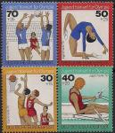 ФРГ 1976 год. Тренировки молодых спортсменов перед Олимпиадой. 4 марки