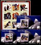 Гвинея-Бисау 2001 год. Летние олимпийские игры в Сиднее. Велоспорт. Малый лист + 3 блока