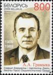 Беларусь 2009 год. 100 лет со дня рождения А.А. Громыко. 1 марка (BY0472)
