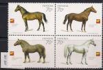 Украина 2005 год. Коневодство. Породы лошадей. 4 марки
