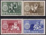 Румыния 1963 год. Борьба с голодом. Производство сельскохозяйственной продукции. 4 марки