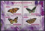 Руанда 2013 год. Бабочки. 1 малый лист