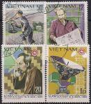 Вьетнам 1980 год. День почтовой марки. Хо Ши Мин и современный Вьетнам. 4 гашёные марки