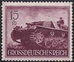 """Германия. Рейх 1944 год. Самоходная артиллерийская установка """"Штурмгешутц-3"""". 1 марка из серии . (15)"""