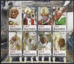 Руанда 2012 год. Папа Иоанн Павел Второй. Малый лист