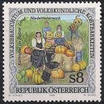 Австрия 1999 год. Фестиваль тыквы в Нижней Австрии. 1 марка