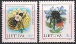 Литва 1999 год. Шмели (203.138). 2 марки