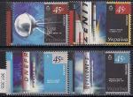 Украина 2005 год. Космические исследования. Ракетоносители, спутник. 4 марки
