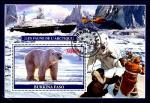 Буркина Фасо 2019 год. Фауна Арктики. Гашеный блок