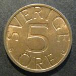 Монета 5 ore 1977 года. Швеция. Карл XVI Густав