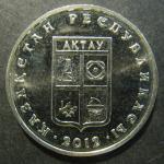 50 тенге Актау. Города Казахстана. 2012 год