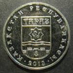 50 тенге Тараз. Города Казахстана. 2013 год