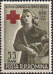 Румыния 1956 год. 2-й Конгресс румынского Красного Креста. 1 марка с наклейкой