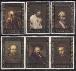 """Йемен 1967 год. Филвыставка """"AMPHILEX-67"""" в Амстердаме. Картины Рембрандта. 6 марок"""