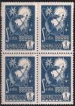 СССР 1977 год. Земля, опоясанная орбитами космических кораблей (4690). Квартблок (простая бумага)