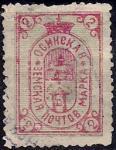 Осинская земская почта 1892 год. 1 гашеная марка номиналом 2 копейки