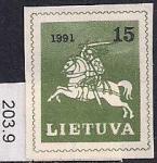 "Литва 1991 год. Стандарт. ""Витис"". 1 марка без зубцов (203.9)"