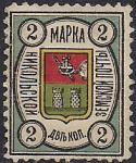 Никольская земская почта. 1 марка номиналом 2 копейки
