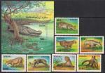 Танзания 1995 год. Африканская фауна (1). (347.2210). 7 марок + блок