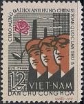 Вьетнам 1962 год. 3-й рабочий Конгресс. Работники на фоне фабрики. 1 марка