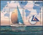 Уругвай 1993 год. Большая регата (370.2002). Блок